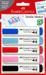 Маркеры для ткани Faber-Castell Textile Marker Set Baby-Colours, 5 цветов в блистере, 159530