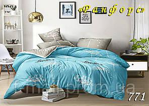 Двуспальное постельное белье Тет-А-Тет (Украина)  ранфорс (771)