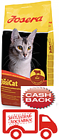 Сухой корм для взрослых кошек Josera JosiCat Rind 18КГ