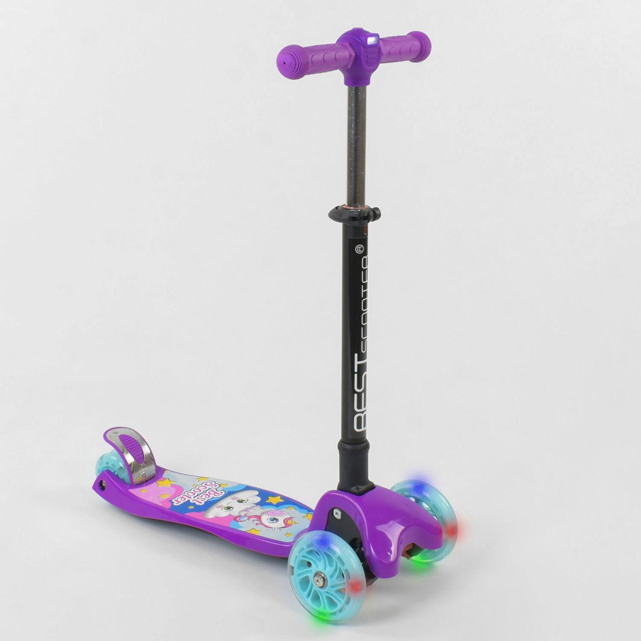 Самокат детский трехколесный со светящимися колесами и складным рулём с фарой Best Scooter 66958 Фиолетовый