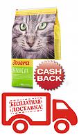Сухой корм Josera SensiCat для кошек с чувствительным пищеварением 10КГ