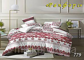 Двуспальное постельное белье Тет-А-Тет (Украина)  ранфорс (779)