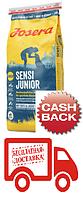 Сухой корм Josera Sensi Junior для щенков средних и крупных пород 15кг