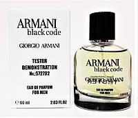 Тестер Giorgio ARMANI Black Code 60 мл