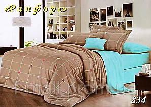 Двуспальное постельное белье Тет-А-Тет (Украина)  ранфорс (834)