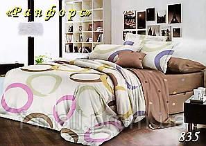 Двуспальное постельное белье Тет-А-Тет (Украина)  ранфорс (835)
