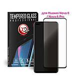 Защитное стекло Extradigital Tempered Glass для Huawei Nova 6 / Nova 6 Pro, фото 2