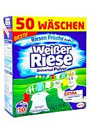 Универсальный стиральный порошок Weißer Riese Universal Pulver, 2,75kg.
