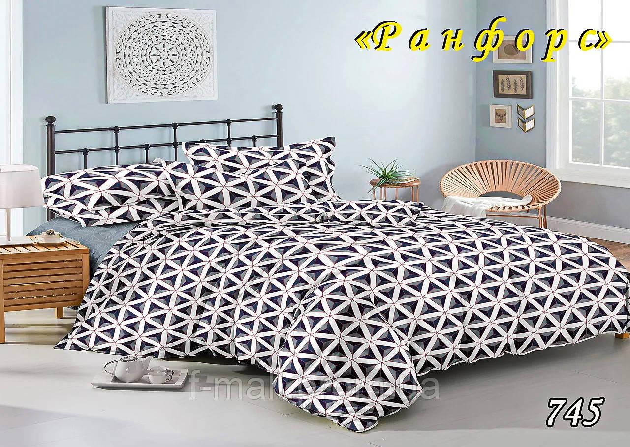 Двуспальное постельное белье Тет-А-Тет (Украина)  ранфорс (745)