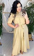 платье бежевое,платья больших размеров ,платья для полных дам ,платья батальные большие,платья макси большие