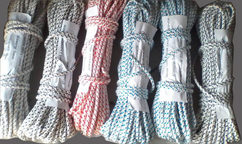 Верёвка бельевая 5мм*20м, фото 2
