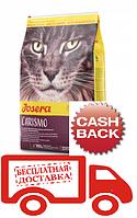 Сухой корм Josera Carismo  для кошек с почечной недостаточностью старше 7 лет 10КГ