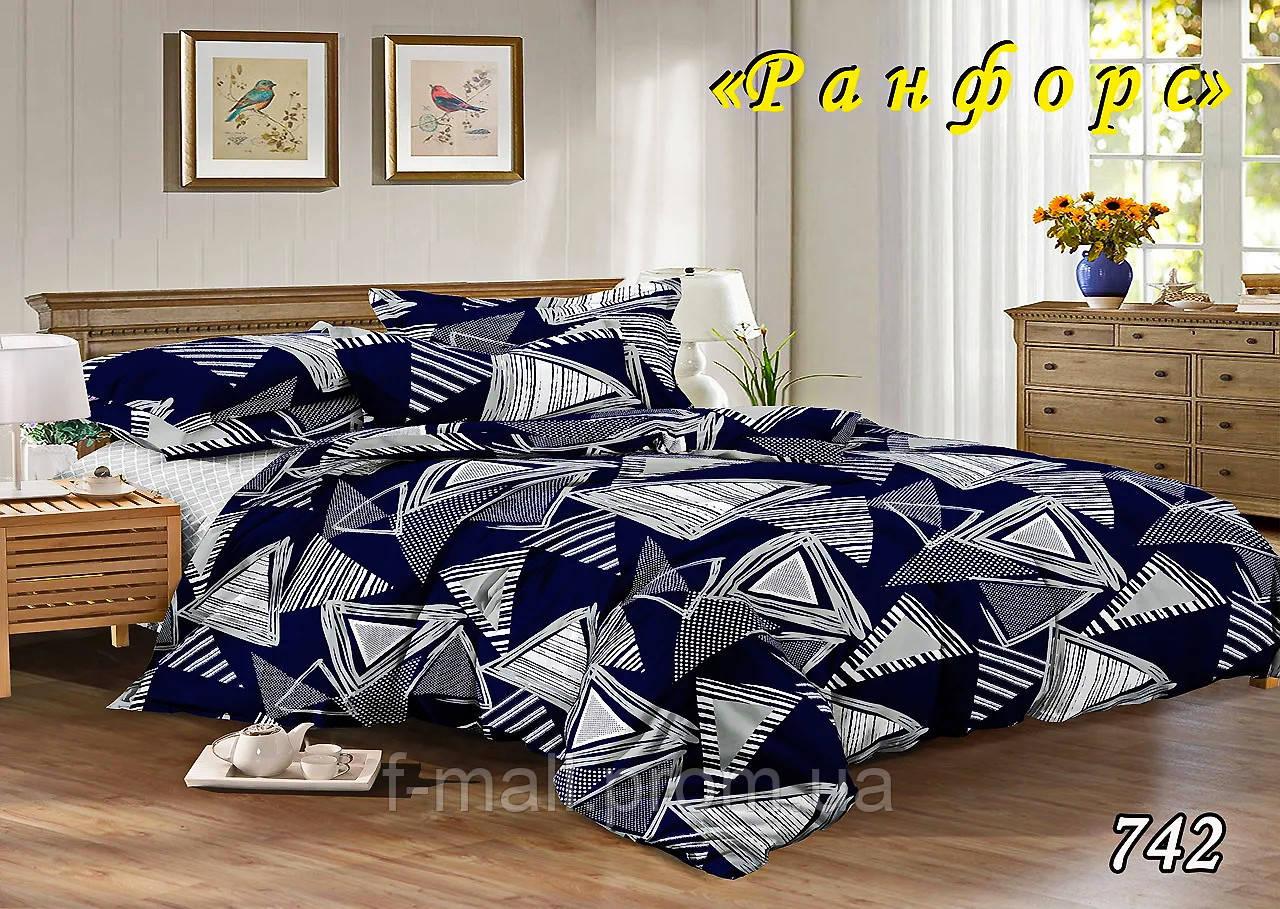 Двоспальне постільна білизна Тет-А-Тет (Україна) ранфорс (742)