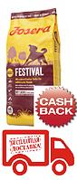 Сухой корм Josera Festival гипоаллергенный корм для собак 15КГ