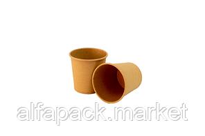 Стакан бумажный 180мл крафт(евростандарт) (80 шт в рукаве) 060520006