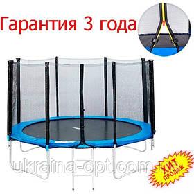 Батуты усиленной комплектацией для детей 427 см нагрузка до 260 кг MS 0501 с сеткой и лестницей