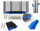 Батуты усиленной комплектацией для детей 427 см нагрузка до 260 кг MS 0501 с сеткой и лестницей, фото 2