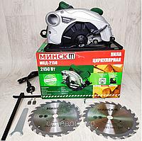 Пила дисковая Минск МПД-185/2150 2 диска, фото 1