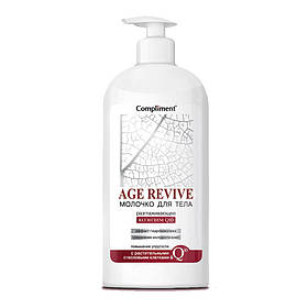 Молочко для тіла - вирівнювач, підвищення пружності Age Revive Compliment 400 мл.