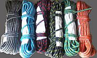 Верёвка бельевая 6мм*15м