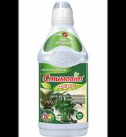 Стимовит для декор-лиственых растений 0,5л