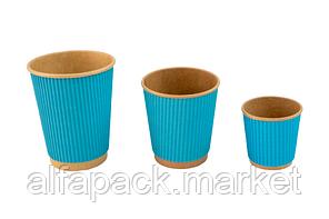 Гофрированный стакан 450мл экокрафт цветной (30 шт в рукаве)