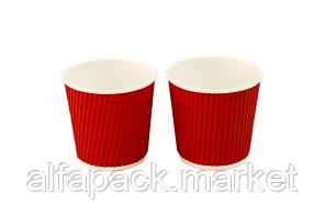 Гофрированный стакан 110 мл, красный (20 шт в рукаве) 061410010