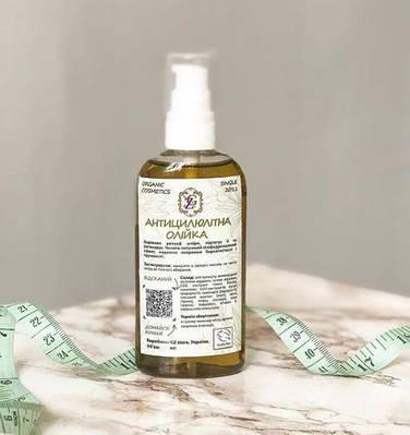 Антицеллюлитное масло массажное 100мл - в составе Активный Растительный комплекс, Adiposlim