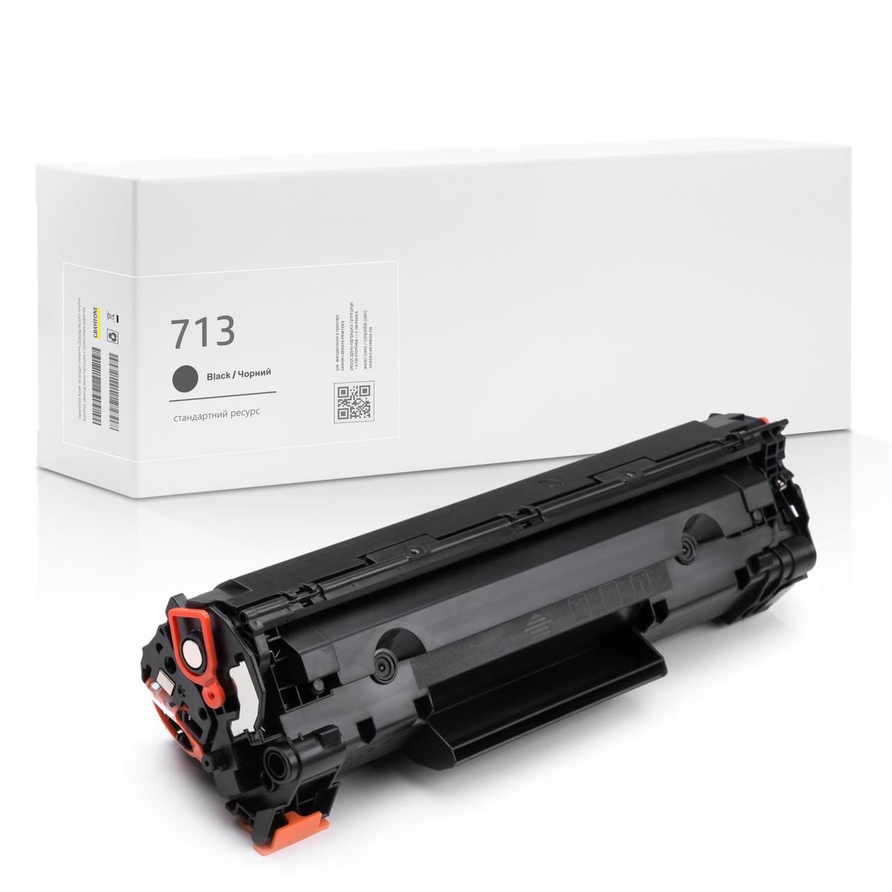 Картридж совместимый Canon 713 (1871B002) Black, 2.000 копий, аналог от Gravitone (GTC-CRG-713-BK)