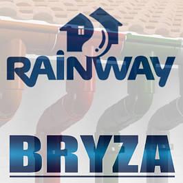 Водосточная система RainWay, Bryza