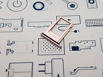 Сим лоток Apple iPhone 7 розовый оригинал с разборки