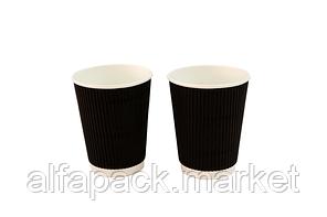 Гофрированный стакан 350 мл, черный (евростандарт) (30 шт в рукаве)