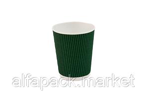 Гофрированный стакан 250 мл, зеленый (20 шт в рукаве)
