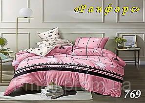 Комплект постельного белья Тет-А-Тет (Украина) полуторный  ранфорс (769)