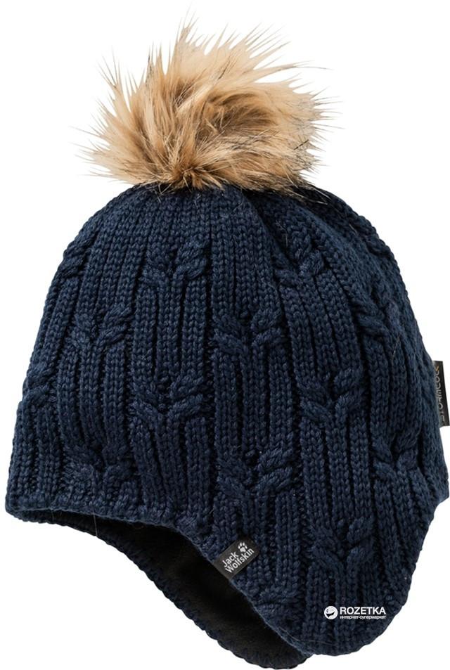 Женская зимняя шапка Jack Wolfskin STORMLOCK шапки женские оригинал США 53-57
