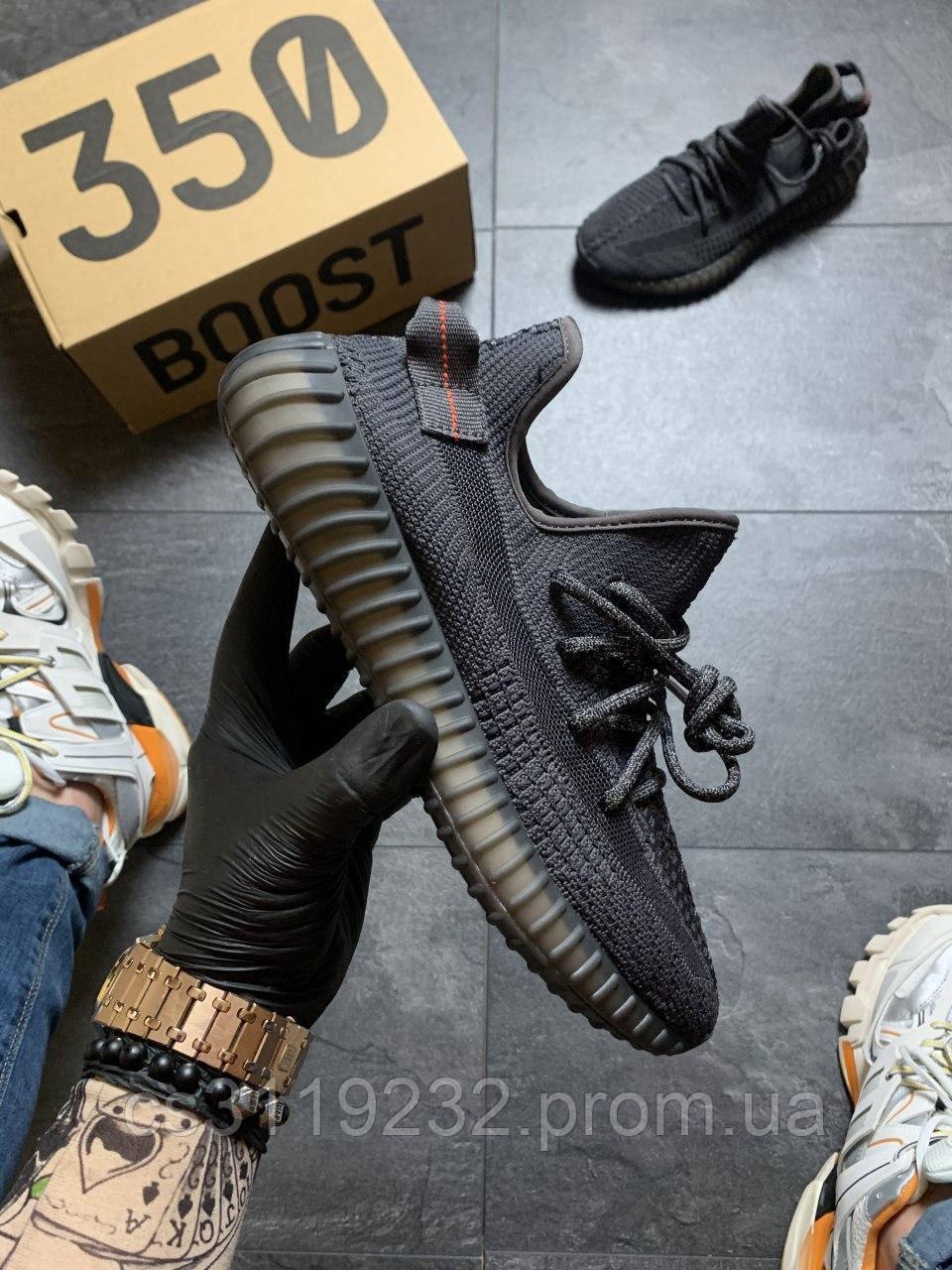 Жіночі кросівки Adidas Yeezy 350 v2 Triple Black (чорні)