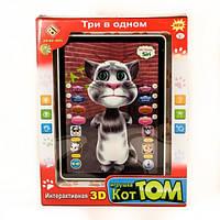 """Дитячий інтерактивний планшет """"Кіт Том"""" 3D."""