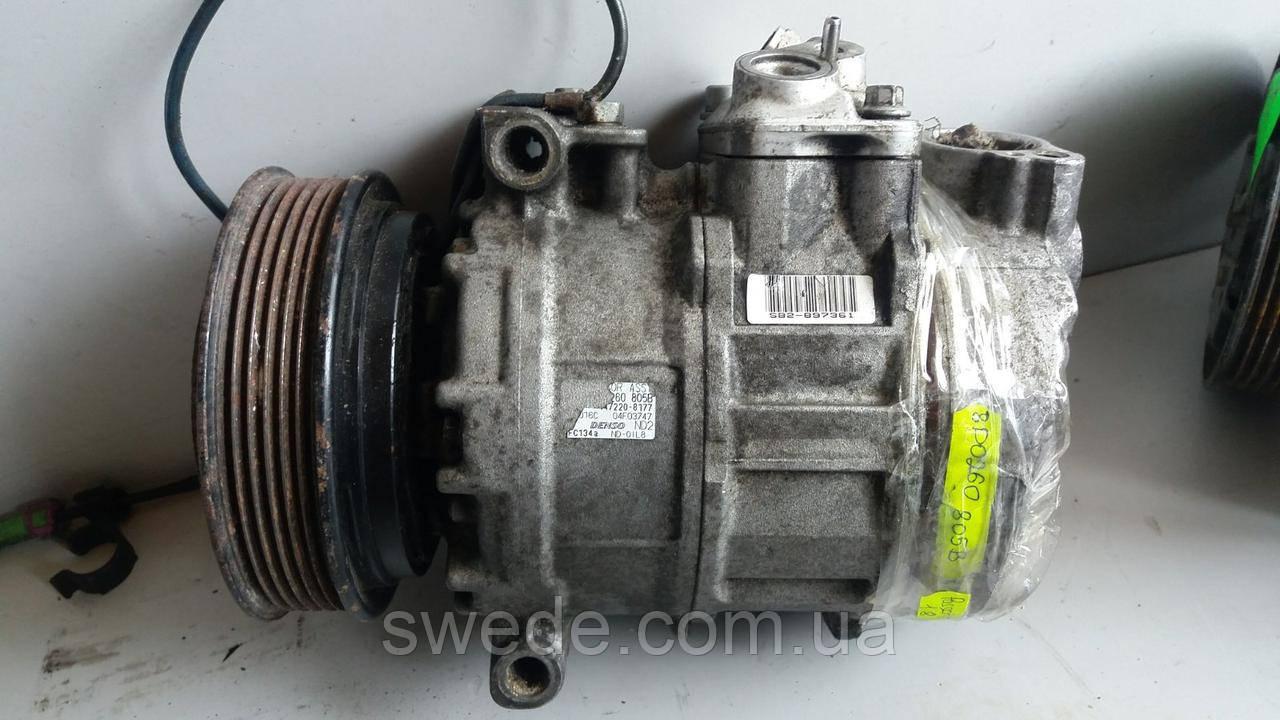 Компрессор кондиционера Audi A4 A6 VW Passat B5 8D0260805B
