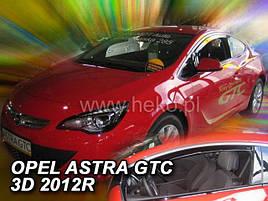 Дефлекторы окон (ветровики)  Opel Astra IV GTC od 2010r 3d 2шт (Heko)