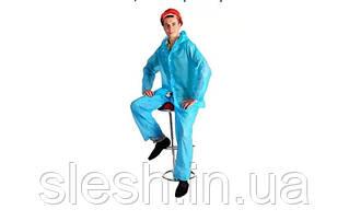 Защитный костюм из ПВХ