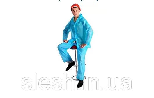 Защитный костюм из ПВХ, фото 2