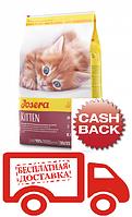 Сухой корм Josera Kitten (Minette) для котят 10КГ