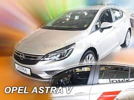 Дефлектори вікон (вітровики) Opel Astra V 2015-> 5D HB 4шт (Heko)