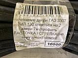 Ущільнювач двері ГАЗ 3307, ЗІЛ 130 (L = 7 м., Профіль ЛАСТІВКА / СТРЕЛКА) 4301-6107020 (Код УКТЗЕД ХХХХХХХХХХ), фото 2