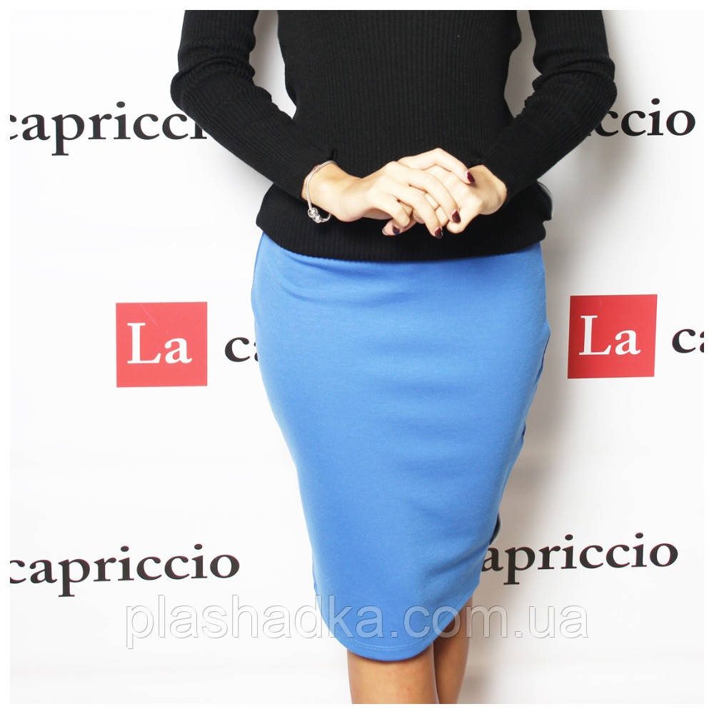 Трикотажная юбка- карандаш, голубая, Evro,Турция