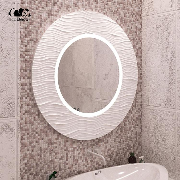 Зеркало в ванную белое Canberra
