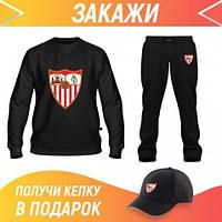 Спортивный костюм мужской: Свитшот, Штаны, Бейсболка Костюм Sevilla(49854,49854,49854)