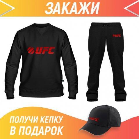 Спортивный костюм мужской: Свитшот, Штаны, Бейсболка Костюм UFC logo(25364,25364,25364)