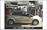 Молдинги на двері для Fiat Gande Punto 5Dr 2005-2009, Punto Evo 5Dr 2009-2012, фото 2