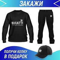 Мужской спортивный костюм летний: Свитшот, Штаны, Бейсболка Костюм BUGATTI(73128,66549,66549)